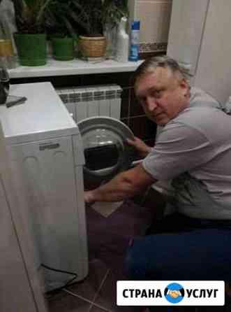 Ремонт стиральных и посудомоечных машин Краснодар