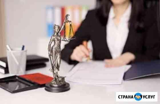 Адвокат Нальчик