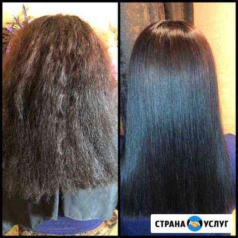 Кератиновое выпрямление, ботокс,афрокудри,причёски Ставрополь