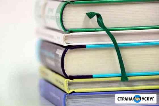 Помощь студентам в оформлении работ Бузулук