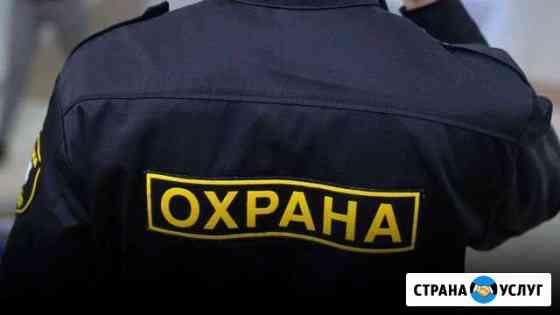 Помощь в получение лицензии частного охранника Волгоград