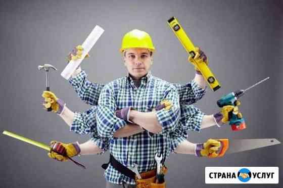 Строительство и ремонт Чита