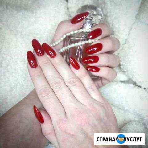 Макикюр/Педикюр Саратов