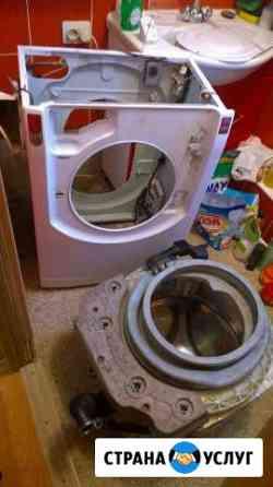 Ремонт стиральных машин Донской