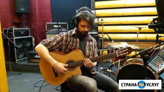 Уроки игры на гитаре Великий Новгород