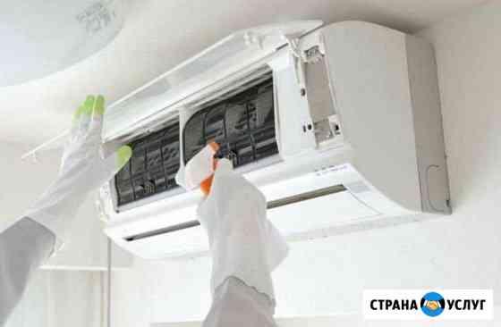 Обслуживание и ремонт сплит-систем Волгоград