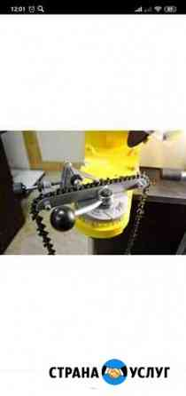 Заточка цепей на бензопилу Выкса