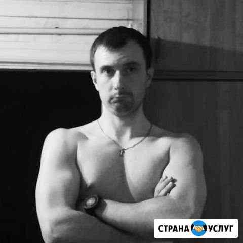 Помогу похудеть Екатеринбург