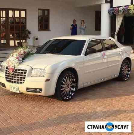 Прокат автомобиля Владикавказ
