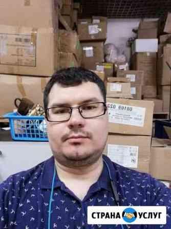 Продажа и установка видеонаблюдение Кемерово