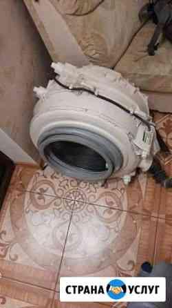 Ремонт стиральных машин Ахтырский