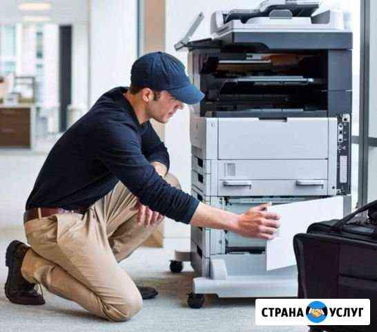 Ремонт заправка прошивка принтеров. Выезд 0 р Уфа