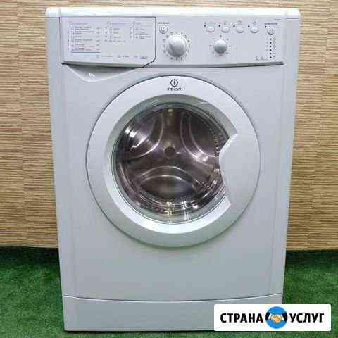 Ремонт посудомоечных, стиральных машин. выезд Ростов-на-Дону