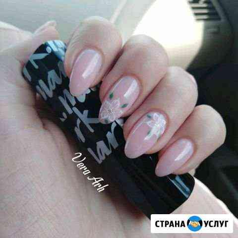 Маникюр и покрытие гель-лак, наращивание ногтей на Архангельск