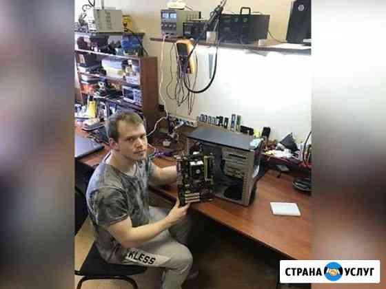 Компьютерная Помощь. Установка Windows iOS Челябинск