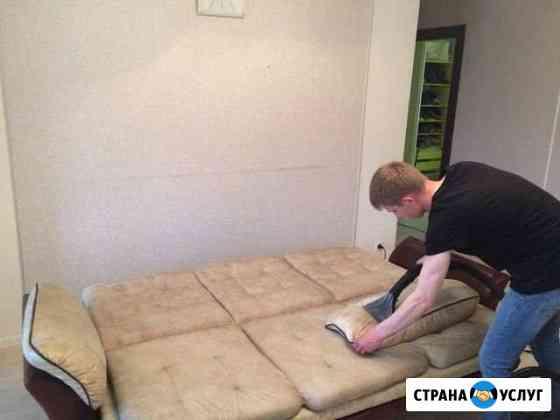 Химчистка стирка ковров уборка Екатеринбург