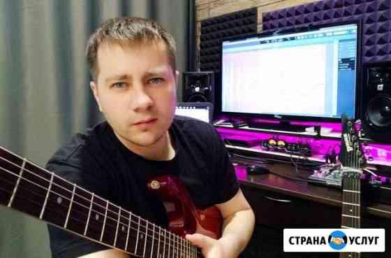 Игра на гитаре (уроки игры на гитаре Online) Казань