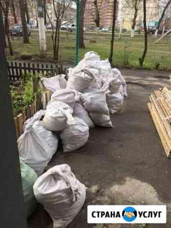 Вынос и вывоз мусора Донской