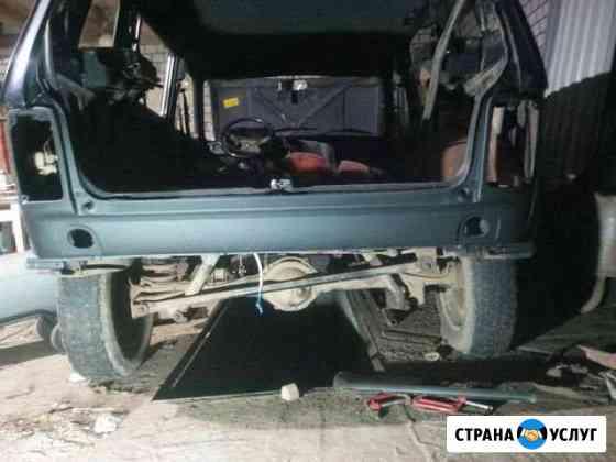 Сварочные работы,замена и ремонт частей кузова, ре Эммаусс