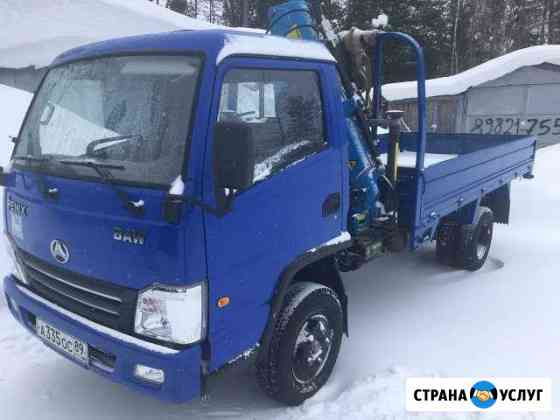 Оказание услуг по перевозке грузов, аренда Тарко-Сале