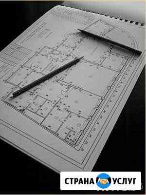 Перепланировки/изменение назначения недвижимости Кострома