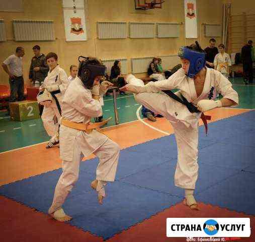 Карате для детей 7-13 лет Кемерово