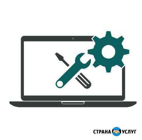 Ремонт компьютеров Брянск