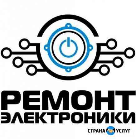 Ремонт сотовых телефонов, планшетов Рыбинск Рыбинск