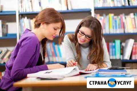 Репетитор - преподаватель по математике и информат Уфа