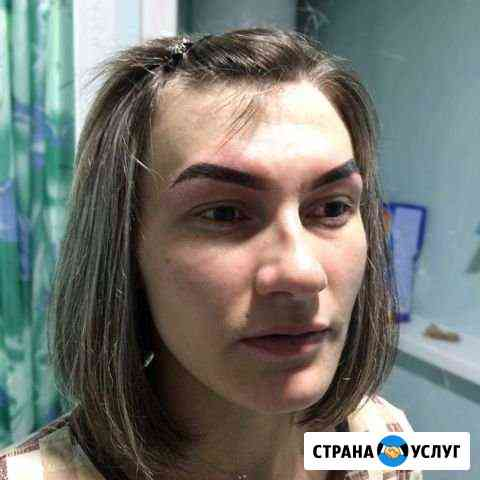 Мастер Бровист Нижний Тагил