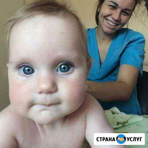 Массаж детский Санкт-Петербург