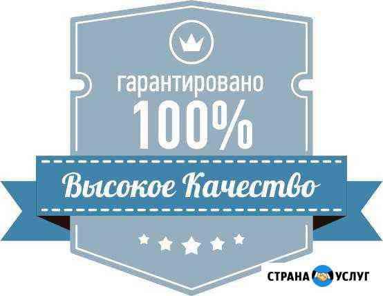Юрист. Гражданские споры. Арбитраж. Стаж 15 лет Красноярск