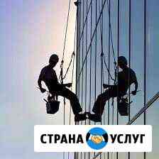 Наружная мойка окон и фасадов Новосибирск