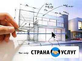 Проектирование,объектов промышленного и гражданско Тюмень