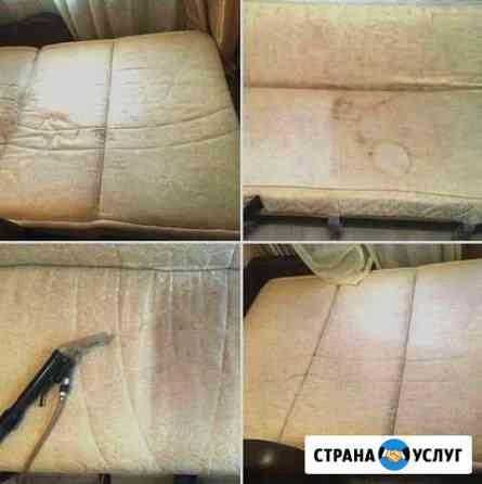 Химчистка мебели Москва