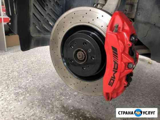Реставрация и покраска суппортов и дисков Грозный