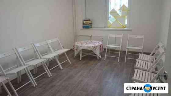 Почасовая аренда помещения для занятий, тренингов Санкт-Петербург