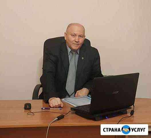 Адвокат по уголовным и гражданским делам Тольятти