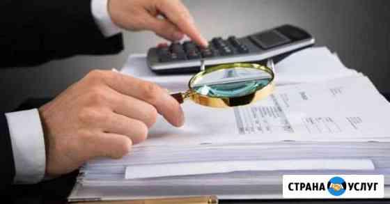 Помощь при налоговых проверках Нижний Новгород