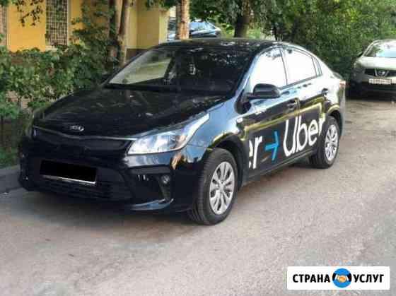 Авто под выкуп Брянск