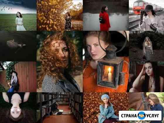 Профессиональный фотограф Гагарин