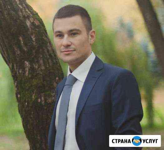 Юридические услуги Санкт-Петербург