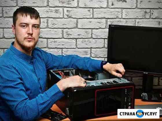Ремонт Ноутбуков Восстановление Данных С Жесткого Таганрог