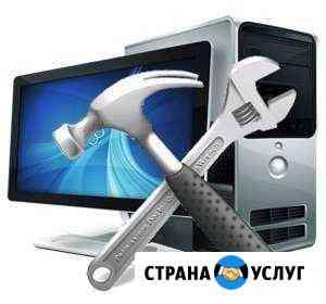 Профессиональный ремонт компьютеров и ноутбуков Челябинск