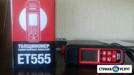 Автоподбор, помощь в выборе авто, толщиномер Рубцовск