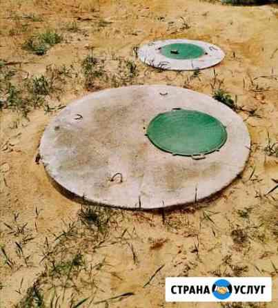 Септики из бетонных колец, выгребные ямы, туалет Тверь