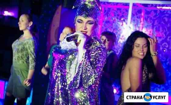 Артисты Шоу программа Кемерово