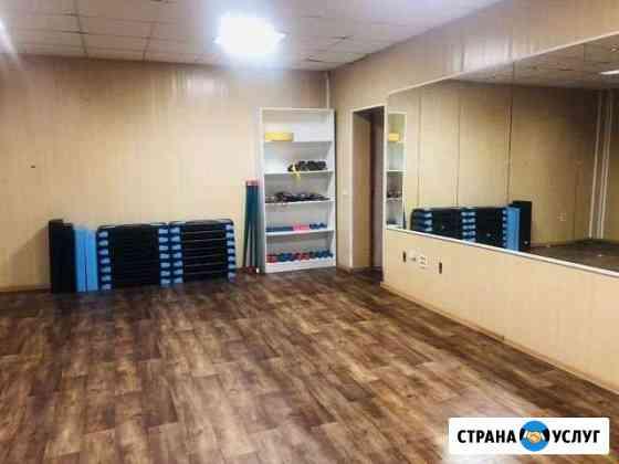 Аренда зала Челябинск