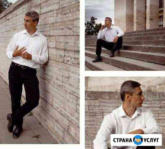 Фотосессия для Tinder, Мужская Портретная съёмка Санкт-Петербург