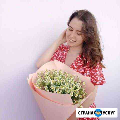 Репетитор Казань